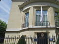 Embassy of Monaco in France		 -  Embassy of Monaco in France 22 Bd Suchet, 75016 Paris